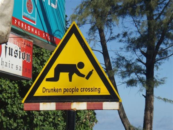 funny street signs. Vishay is offline